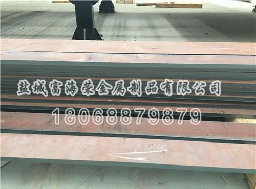 锰板激光切割