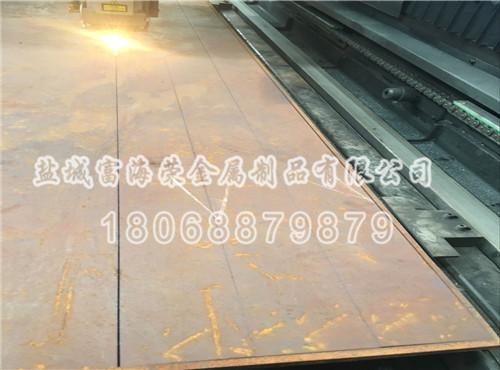大庆锰板激光切割