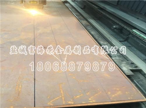 宁波锰板激光切割